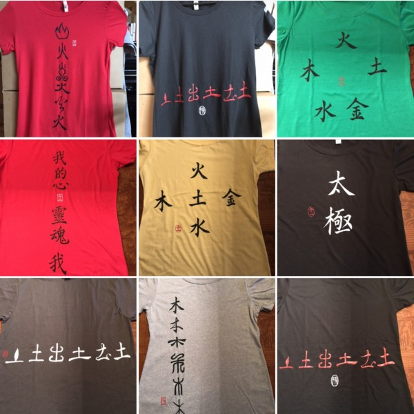 Chinese Calligraphy T-Shirts/Pants/Scarves/Tantops
