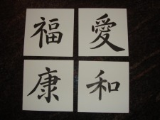 Coasters With Chinese calligraphy