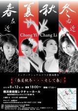Tokyo Museum of Art 8/12,2012